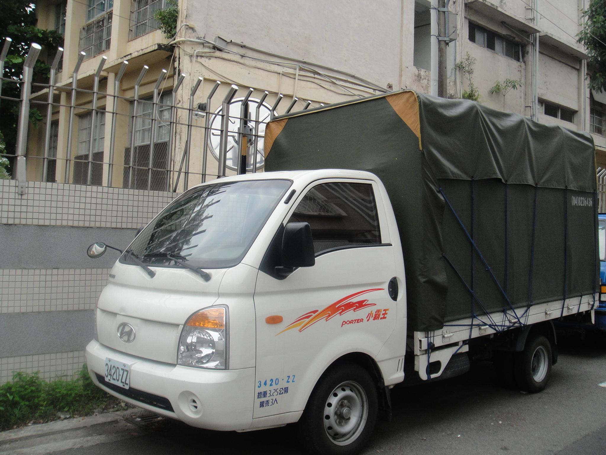 找到了韩国现代汽车柴油 相关的热门资讯.